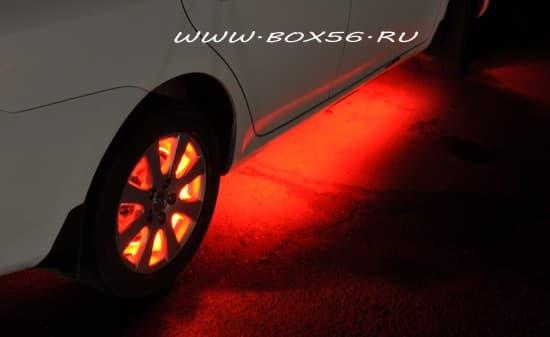 Подсветка днища автомобиля.