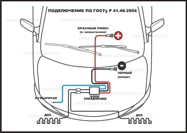Схема автоматичекого включения дхо.