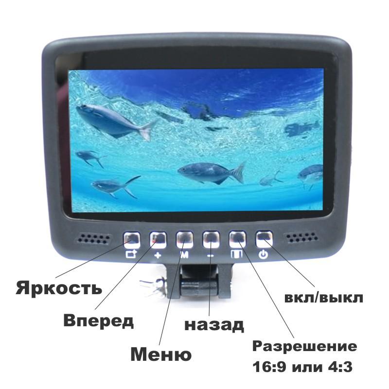 Камера для зимней рыбалки Fishcam 700