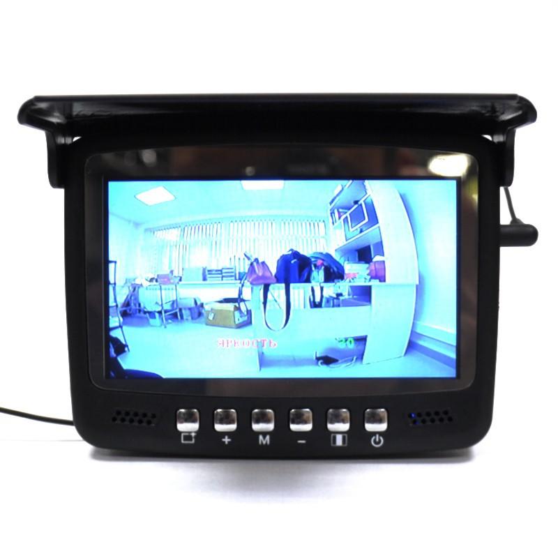 Fishcam plus 750