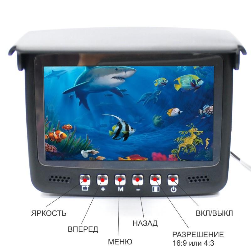 Камера для зимней рыбалки Fishcam plus 750