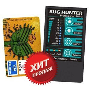 Детектор жучков BugHunter Professional BH-01