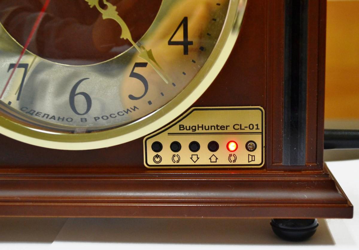 Детектор жучков BugHunter CL-01