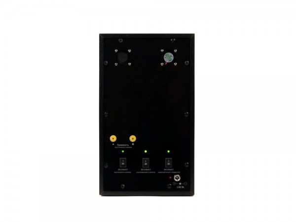 Хамелеон UltraSonic 24 GSM
