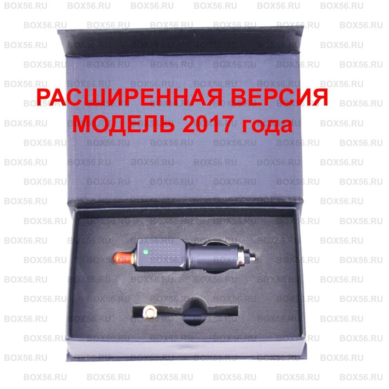 Глушилка GPS GP50