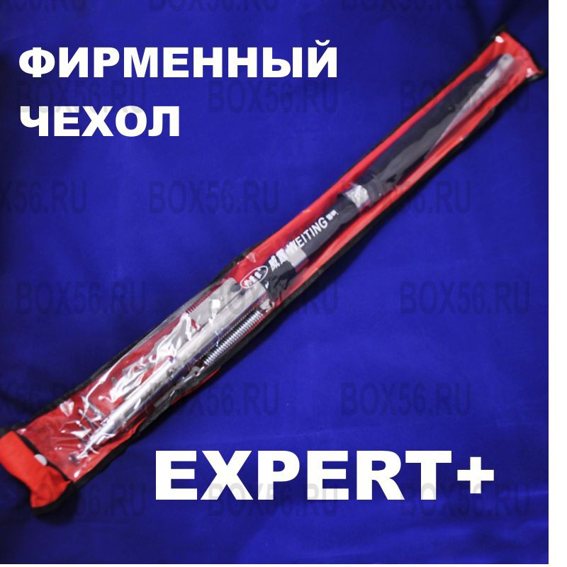 Самоподсекающая удочка EXPERT+