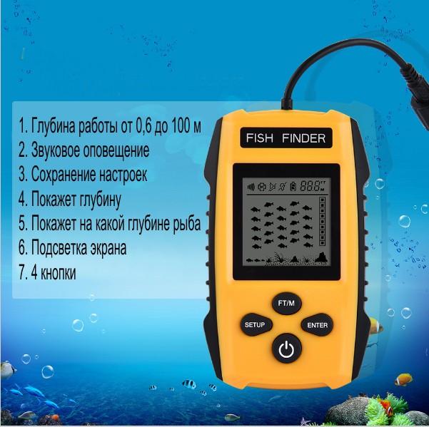 Fish Finder L4