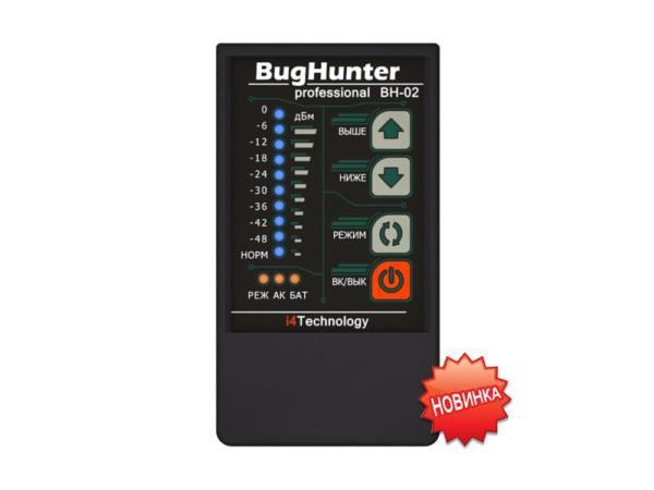 """Индикатор поля """"BugHunter Профессионал"""" BH-02 RAPID"""