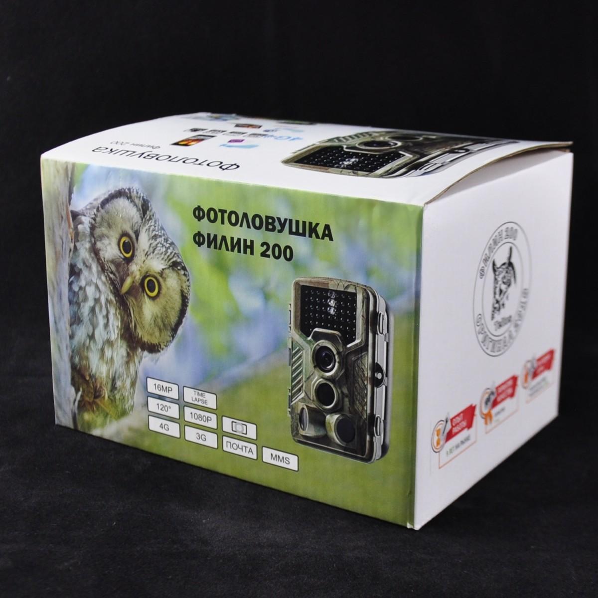 Фотоловушка Филин 200