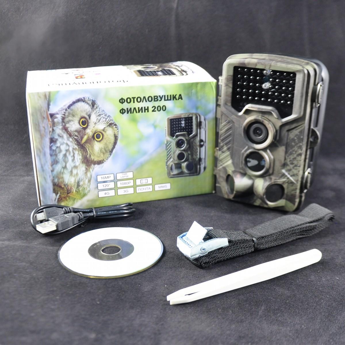 фотоловушка gsm mms Филин 200  4G